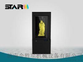 星迪威克Z500 3D打印机,高精度3D打印机,打印机厂家直销