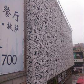 外牆雕花鋁單板 廣告雕花鋁單板