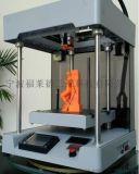 宁波福莱德N200 3D打印机