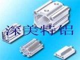 6005系列T5 铝排 铝型材 无缝管