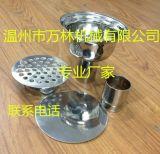 供應各類型號不鏽鋼活動地漏價格優惠