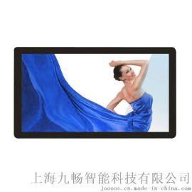 上海18.5寸壁掛廣告機