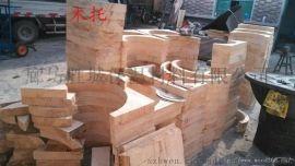 红松木管托空调木托管道木托43×30管托