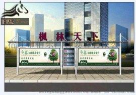 伯乐广告供应黑龙江黑河公交站台、公交候车亭、公交站台厂家、公交站台制作、公交站台灯箱、公交站台广告