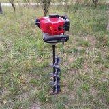 热销便携式汽油挖坑机单人用植树打坑机大功率地钻