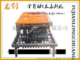 雲南保山專用多片斷木機 硅廠專用裁斷機 圓木鋸斷機 10*10長度耐用實用多斷料機