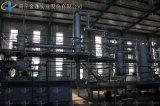 废塑料炼油设备-连续式