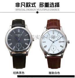 超薄防水情侶錶真皮帶石英男士時尚腕表學生男女手表可定制