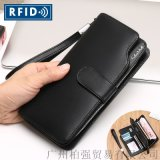 rfid防盗刷定制钱夹男士长款钱包大容量手拿包