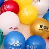 【广州供应广告气球制作】充气广告气球定制