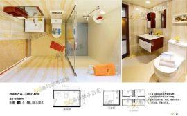 整體淋浴房價位快捷酒店整體衛生間星級酒店浴室日式整體衛浴