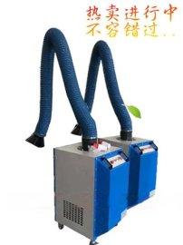 环评/移动式焊烟净化器 工业烟雾粉尘焊接车间空气净化器