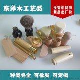 厂家批发 合成竹洗脸刷木柄 洁面刷木柄 逗号木柄 出口高档品质