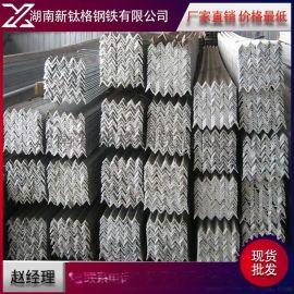供應Q235幕牆專用熱鍍鋅角鋼 湖南鍍鋅角鋼