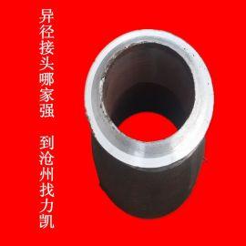 碳鋼大小頭廠家專業生產同心變徑接頭
