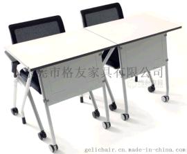 品牌高檔培訓桌廠家批發
