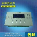 通用在線電池巡檢儀 藍屏液晶顯示 2路電池電流測量儀 RS485通訊
