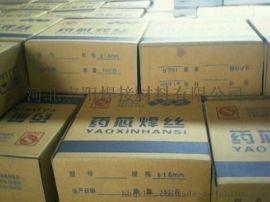 YD688/212/256/788/790高硬度耐磨药芯焊丝