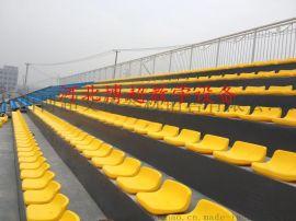 体育场看台座椅生产厂家
