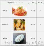 味付产品  日料食材 日料食材厂家批发