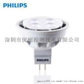 LED灯IEC62722-2-1报告费用多少钱?IEC62717报告怎么办理?周期要多久?