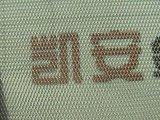 唯一厂家生产各种规格银网、纯银网、银板网、银丝网、电池用银网