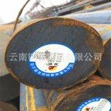 供應昆明圓鋼現貨價格20#圓鋼批發就選鋼拓鋼材 專營圓鋼批發