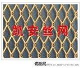 铜板拉伸过滤网、铜板集流网