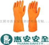 HA-SQ-02 30CM 彩色家用乳胶手套 家用清洁手套