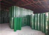 厂家直销荷兰网|养殖荷兰网|果园围网|拓通包塑荷兰网|低碳钢丝防护网