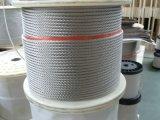 江苏304不锈钢绞线 不锈钢钢丝绳