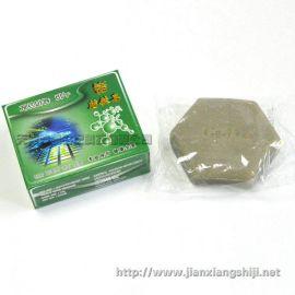 锗石保健香皂草本清香抗细菌家中常备保健用品锗香皂锗石保健香皂