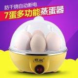 领锐多功能双层煮蛋器