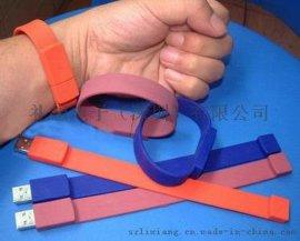 手腕手帶時尚學生U盤廣告優盤,手環U盤