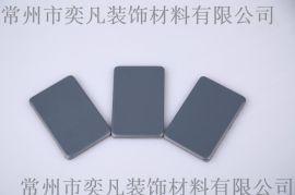 常州外墙铝塑板 内外墙铝塑板装饰建材 品质一流 高光蓝