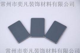 常州外牆鋁塑板 內外牆鋁塑板裝飾建材 品質一流 高光藍