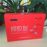 精美密度板包装盒优质食品礼品盒厂家可定制