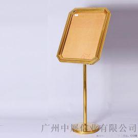 专业生产SITTY斯迪91.3023A不锈钢拆装指示牌/告示牌