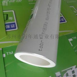 河北阻氧型铝合金衬塑PE-RT复合管材管件