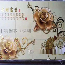 装饰行业瓷砖背景墙uv打印机家装建材uv万能打印机uv彩印平板uv机