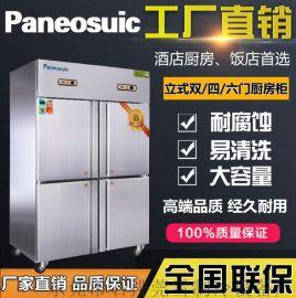 莞松CFG-1000L不锈钢四门厨房冷柜商用冰箱