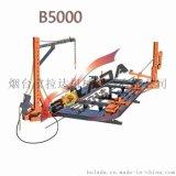 大梁校正仪 方拉塔固定腿方管 B5000