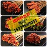 串串香底料,麻辣牛肉,干碟蘸料,鸭肠腌料,毛肚腌料,批发零售