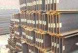 重庆工字钢|重庆工字钢价格|重庆工字钢厂家