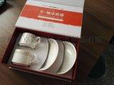 陶瓷包装盒 定制礼品陶瓷包装盒