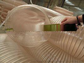 山東木工機械雕刻機用TPU鋼絲螺旋伸縮管廠家價格