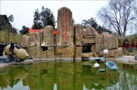 呼倫貝爾音樂噴泉廠家,千層石假山,水泥假山,仿木設計,古建施工