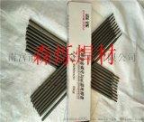 森爍鑄造碳化鎢合金焊條氣焊條生產廠家 供應商