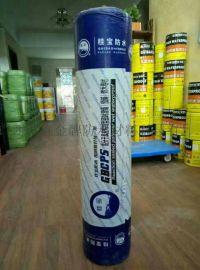 GBCPS高分子反应粘结型密封防水卷材