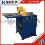 供應鋁型材切割機廠家直銷質量保證